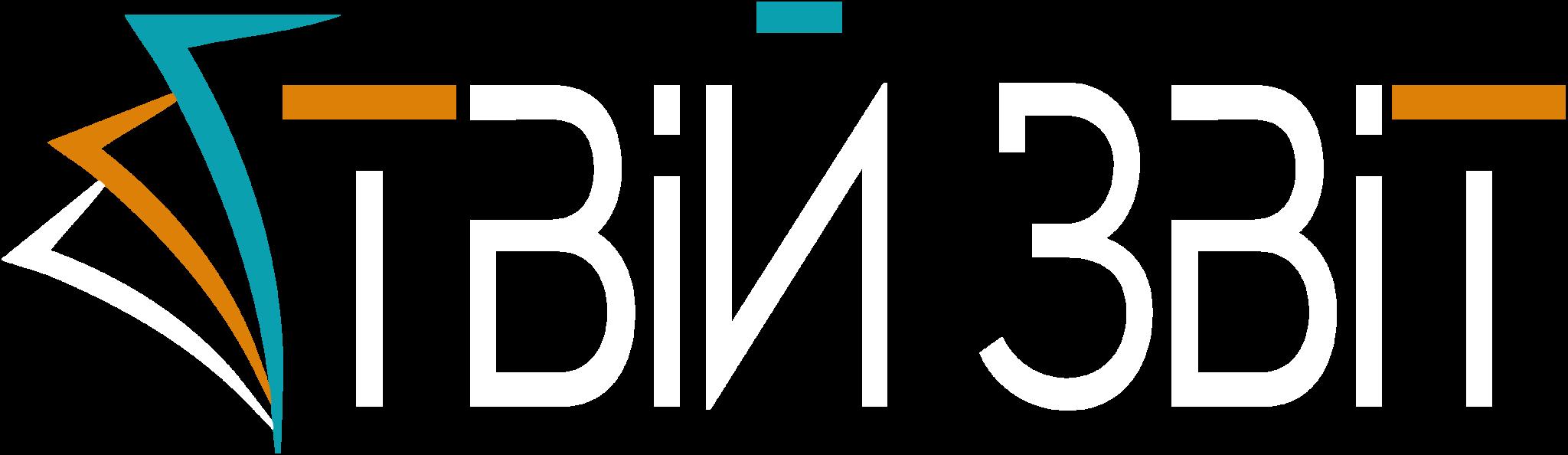 Бухгалтерские услуги в Киеве - услуги бухгалтерского учета, оказание бухгалтерских услуг
